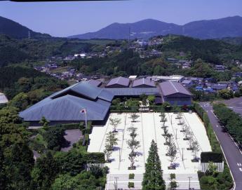규슈도자문화관 (九州陶磁文化館)