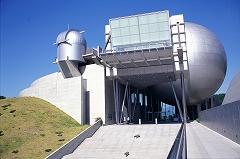 사가현립 우주 과학관(佐賀県立宇宙科学館)