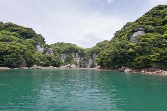구쥬쿠시마