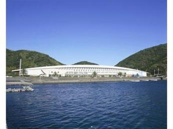오이타현 마린컬쳐센터
