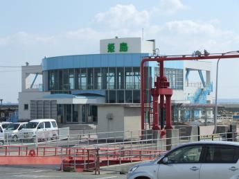 히메시마항 (촌경영 페리승강장)