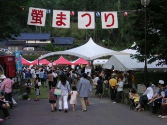 반딧불 축제(도호무라 다나다 신수이 공원)