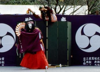 이와토카구라