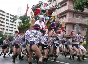 이즈카 시민축제 이즈카야마가사