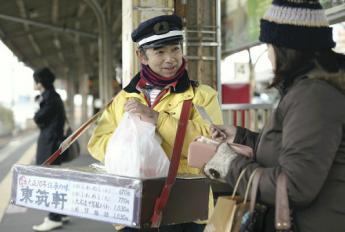 가시와메시(닭고기 영양밥) 가판대 판매