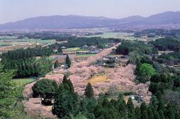 모치오 공원